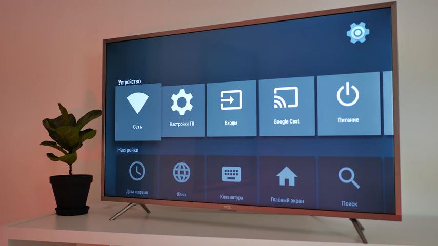 обзор телевизора tcl u43p6046 видеообзор телевизора tcl u43p6046 характеристики телевизора tcl u43p6046