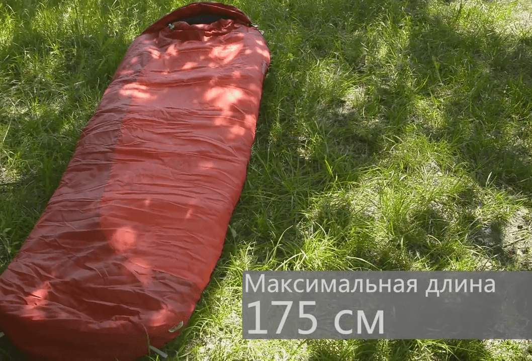 Спальный мешок marmot trestles 30