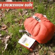 Спальный мешок для похода turbat vatra